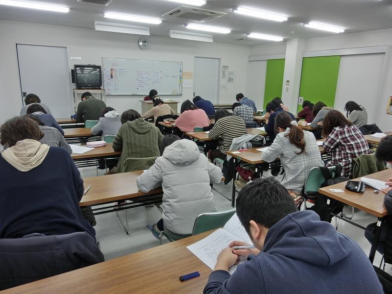 後期試験開始①