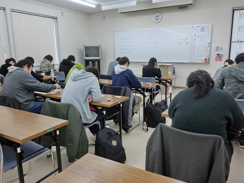 後期試験開始②