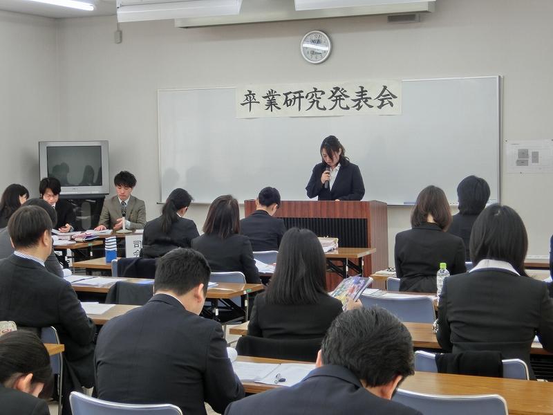 卒業研究発表会①