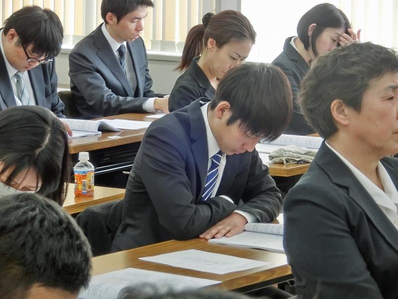 卒業研究発表会④