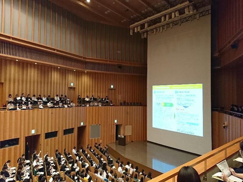 日本学生支援機構①